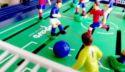 サッカー盤で息子と遊ぶ!いつの時代も楽しさは変わらない。