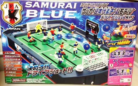 game-samurai-blue1