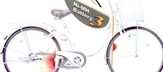 電動自転車のバッテリーがすぐ切れる!寿命だから買い換えを考えてみた。