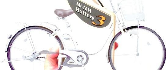 chari-battery