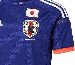 FIFAワールドカップを楽しむ必須アイテム『日本代表ユニフォーム』を着て応援だ!