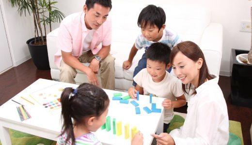 正月休みを満喫する!「家族で楽しめるボードゲーム」おすすめベスト3を紹介