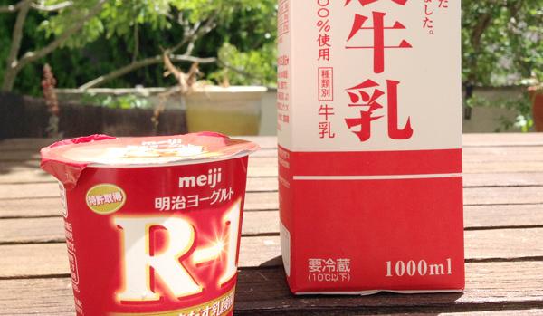 明治R-1ヨーグルトと牛乳でヨーグルトを自作する