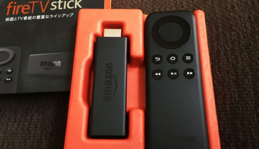 Amazon「Fire TV Stick」のレビュー