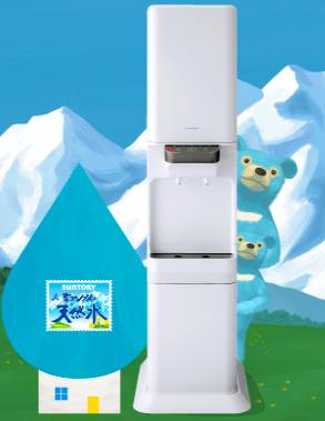 サントリー天然水のサーバー